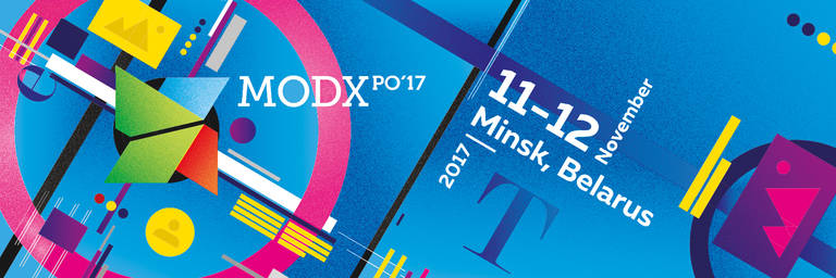 Become a sponsor of MODXpo 2017 in Minsk!